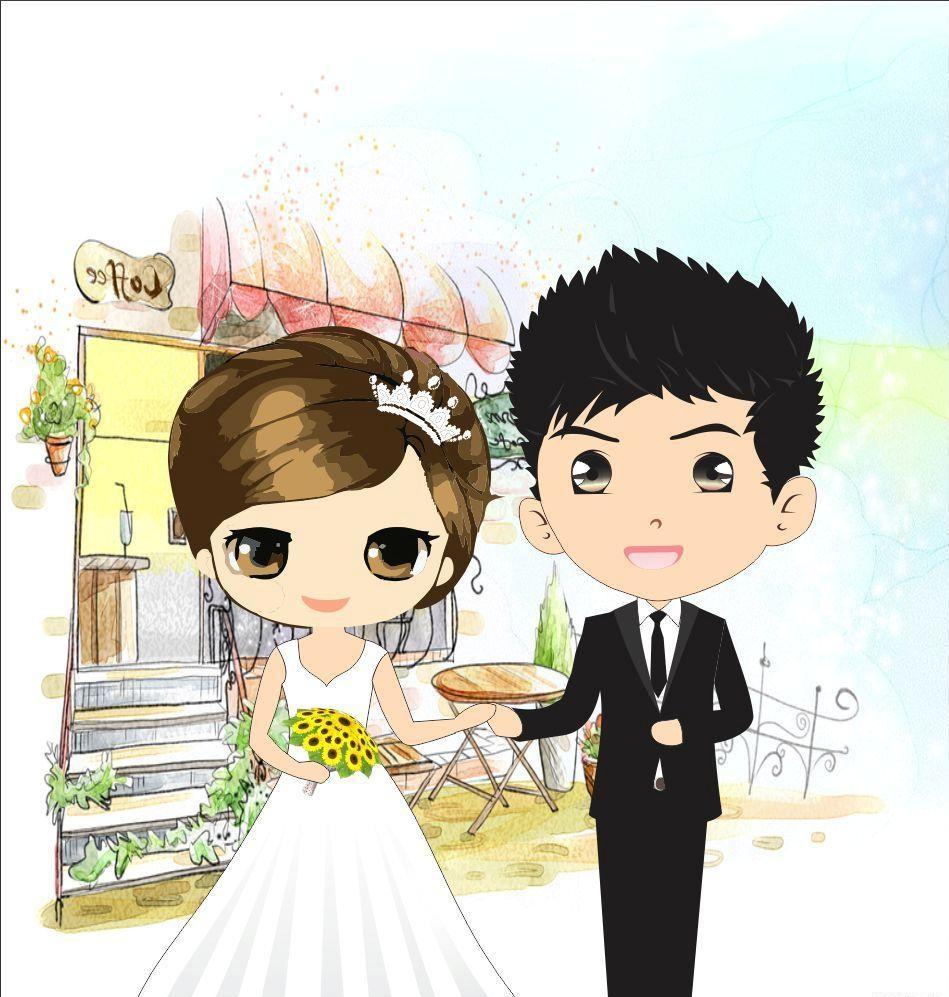 Ảnh avatar cặp đôi mới cưới