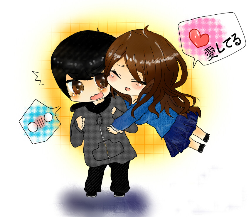 Ảnh avatar hôn nhau