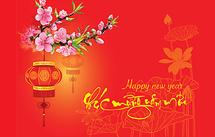 Hình ảnh chúc mừng năm mới đẹp nhất (3)