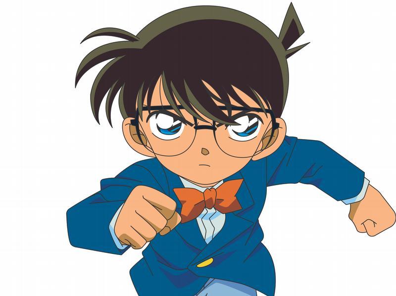 Ảnh Conan chạy