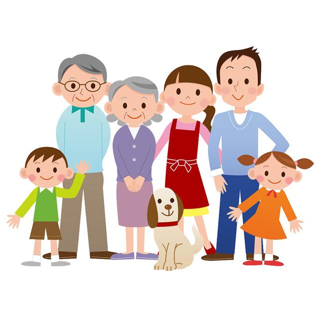 Hình ảnh gia đình đông đủ