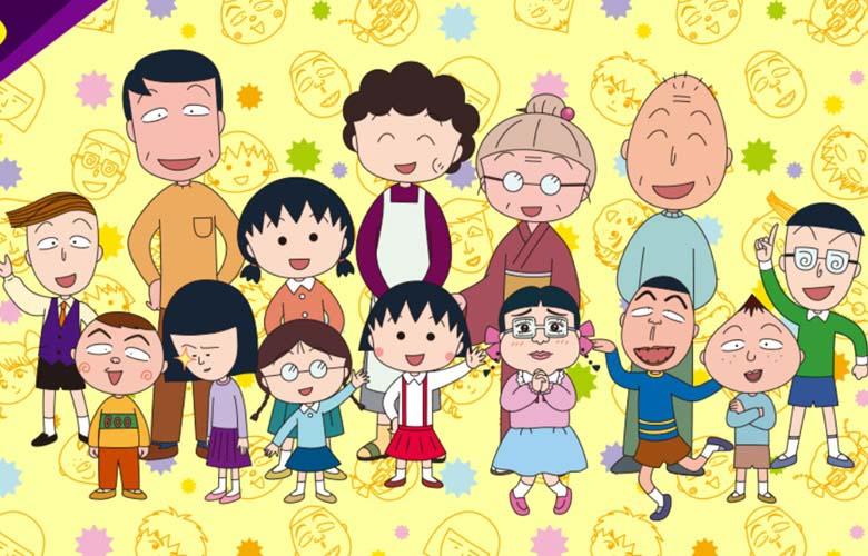 Hình ảnh anime cute