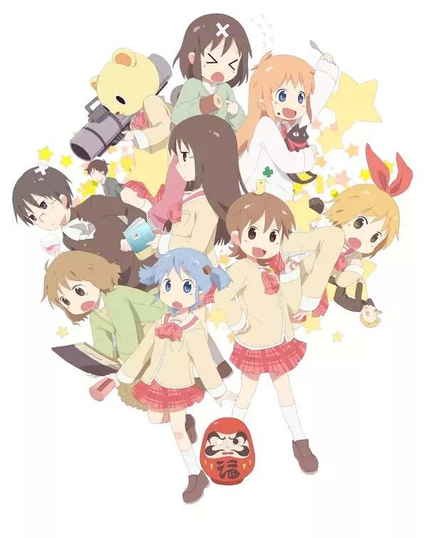 Những hình ảnh anime đẹp