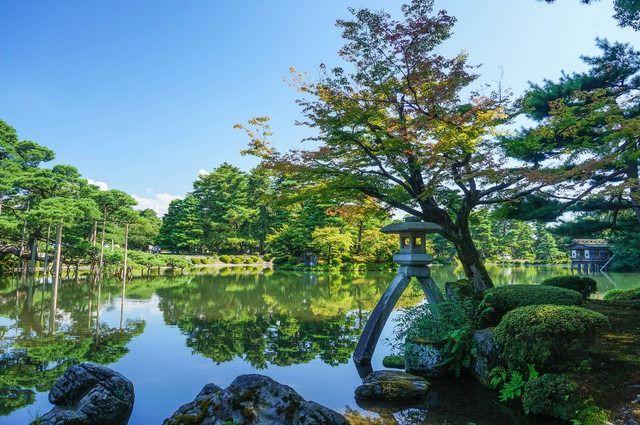 Hình ảnh thiên nhiên đẹp nhất thế giới
