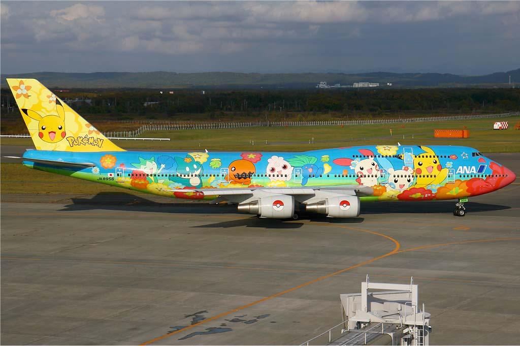 Hình ảnh máy bay đẹp nhất