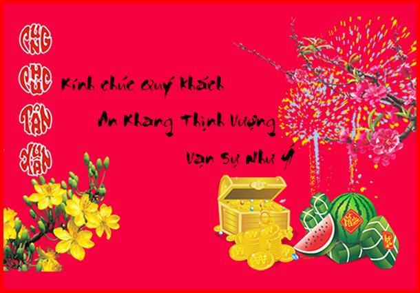 Thiệp chúc mừng năm mới đẹp
