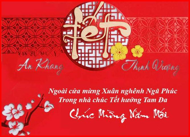 Thiệp chúc tết, chúc mừng năm mới đẹp