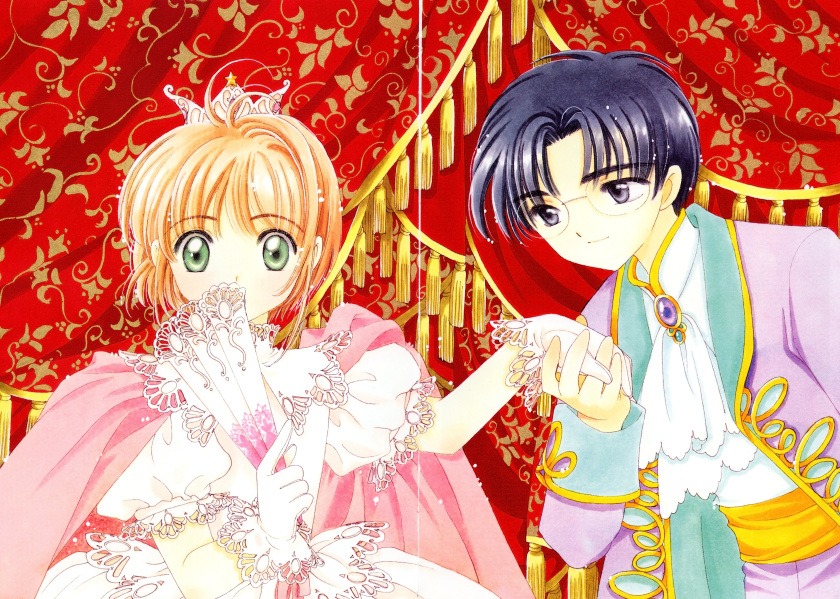 Bạn trai Sakura đẹp trai