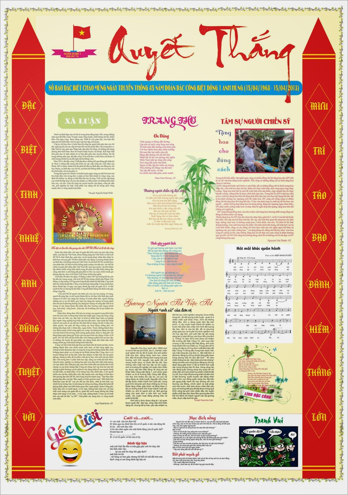 Hình ảnh mẫu trang trí báo tường Vững bước dưới cờ Đảng